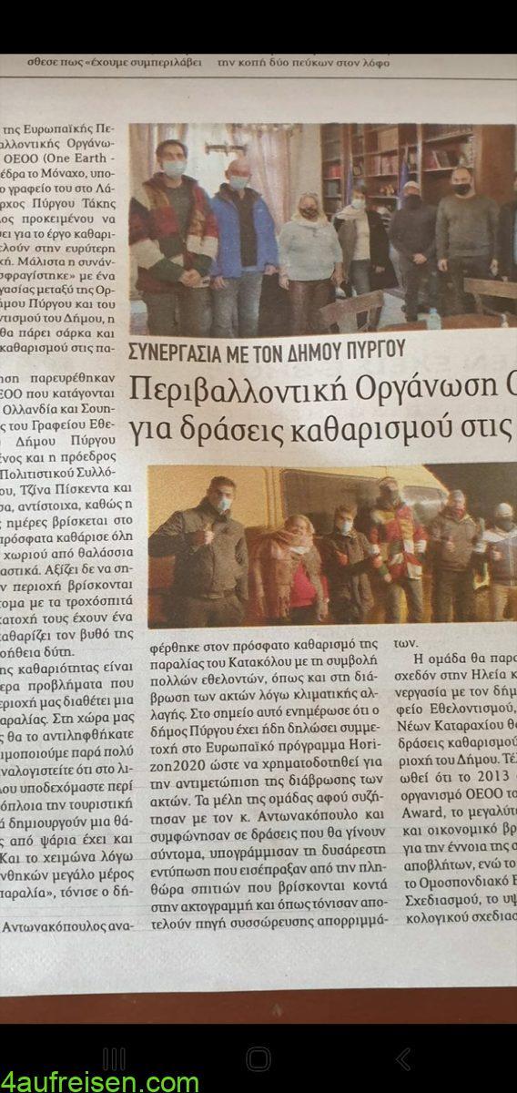 Zeitungsbericht.